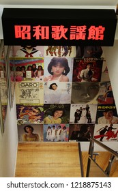 TOKYO, JAPAN - October 26, 2018: View of the staircase leading to Disk Union Showa Kayo-Kan, a second-hand record store specializing in a variety of Japanese music from the Showa Period (1926-1989).