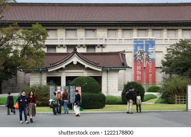 TOKYO, JAPAN -October 26, 2018:  View of the front of the Jin Watanabe-designed 1930s Honkan Building of the Tokyo National Museum in Ueno.