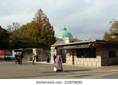 TOKYO, JAPAN -October 26, 2018:  View of the entrance to Tokyo National Museum in Ueno. Its Jin Watanabe-designed 1930s Honkan Building is in the background.