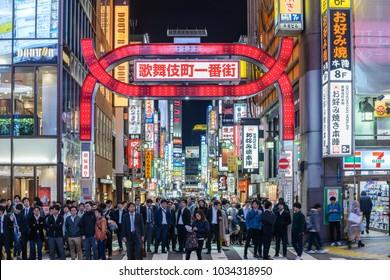 TOKYO, JAPAN - OCTOBER 27, 2017 : Night scene of tourist walking at Kabukicho street, Shinjuku, Tokyo, Japan