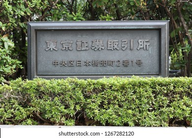 TOKYO, JAPAN - October 27, 2018: A stone outside the Tokyo Stock Exchange in central Tokyo.