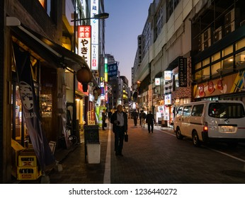 Tokyo, Japan - October 29, 2018: View of the Kanda Cityscape in Toyko, Japan