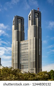 Tokyo, Japan - october 30 2013 : view of the Tokyo Metropolitan Government Building in the special ward of Shinjuku