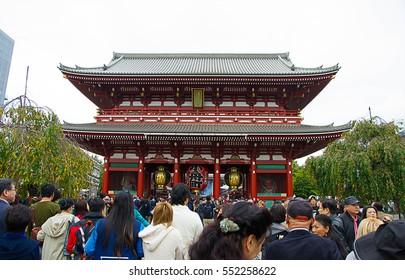 TOKYO , JAPAN -  October 30, 2016 : Senso-ji shrine Asakuza temple