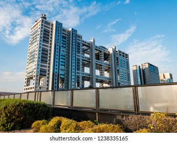 Tokyo, Japan - October 30, 2018: Fuji TV headquarters in Odaiba. Fuji TV is largest private television on Japan. Icon and landmarks, Minato, Odaiba.