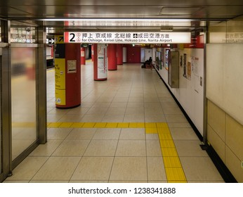 Tokyo, Japan - October 30, 2018: Interior of Daimond station in Shibadaimon area in Minato district, Tokyo, Japan