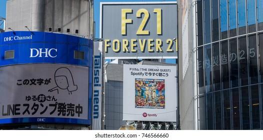 TOKYO, JAPAN - OCTOBER 30TH, 2017. Advertisement billboard on Shibuya's building.
