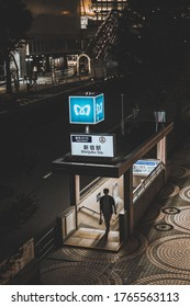 TOKYO, JAPAN - OCTOBER 31, 2019 : Sign of Tokyo metro entrance Shinjuku station, Tokyo transportation. Nighttime.