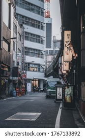 Tokyo, Japan - October 31, 2019: Many people at Yurakucho alley on the evening. Soft focus, selective focus. Vintage tone.