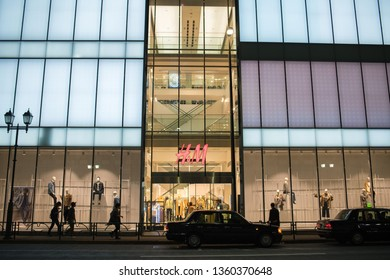 Tokyo, Japan: October 4, 2018:  Exterior of an H&M store in Tokyo. H&M is a Swedish multinational clothing store.