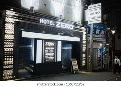 """Tokyo, Japan: October 4, 2018:  Hotel Zero is a """"love hotel,"""" which primarily rents rooms by the hour.  Love hotels provide guests with an opportunity to have privacy but stay less than 24-hours."""