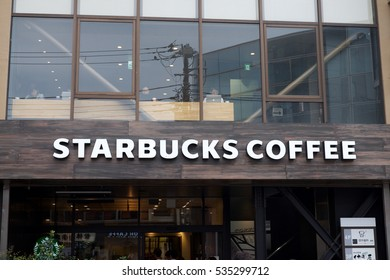 Tokyo, Japan - October, 8 2016: Starbucks exterior logo. Starbucks is a chain of coffee shops.