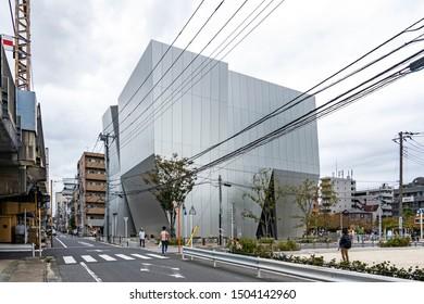 TOKYO, JAPAN - OCTOBER 8, 2018. Sumida Hokusai Museum by SANAA. Modern Building on the Residential Street.