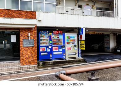 TOKYO ,JAPAN - OCTOBER 8: Street beverage vending machines , OCT 8,2016, Tokyo, Japan.  Street beverage vending machines