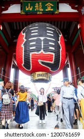 Tokyo, Japan - Sep 22, 2018 Tourists visit to Sensoji Temple of Asakusa in Tokyo Japan. The temple is the oldest in all of Tokyo and a popular destination during New Year
