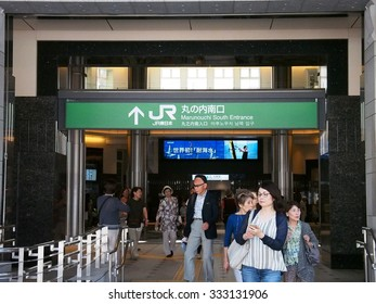 TOKYO, JAPAN - SEP 22: Tokyo Station in Tokyo, Japan on September 22, 2015. Tokyo is both the capital and largest city of Japan.