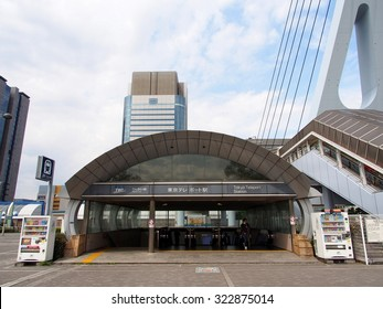 TOKYO, JAPAN - SEP 29: Tokyo Teleport Station of Rinkai Line in Tokyo, Japan on September 29, 2015. Tokyo is both the capital and largest city of Japan.