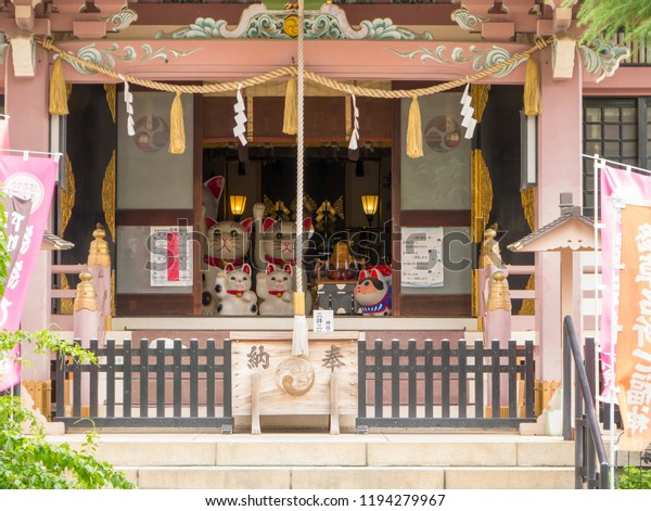 Tokyo Japan. September 10, 2018. View of the Imado Jinja (temple) in Asakusa, Tokyo.
