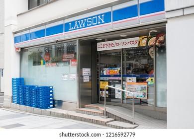 Tokyo, Japan - September 12, 2018 : Exterior facade view of Lawsons convenience store at Tsukiji