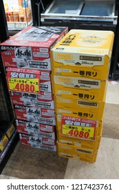 Tokyo, Japan - September 12, 2018 : Boxes of Asahi and Kirin brand of beer for sale  at Don Quijote discount chain store