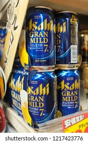 Tokyo, Japan - September 12, 2018 : A pack of Asahi Gran Mild brand of beer for sale on a shelf at Don Quijote discount chain store