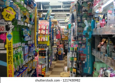 Tokyo, Japan - September 12, 2018 : Assorted goods for sale on shelves at Don Quijote discount chain store