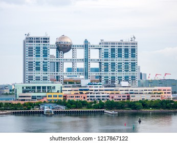 Tokyo, Japan. September 12, 2018. View of the bay of Odaiba with daiba park,mall and hotels.