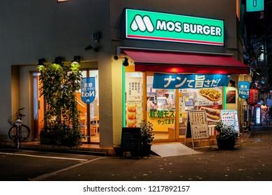 Tokyo, Japan - September 13, 2018 : External building facade of a MOS BURGER fast food store at Kanda