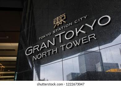 Tokyo, Japan - September 14, 2018 : Close up of GranTokyo north tower signage at Tokyo station.