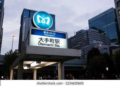 "Tokyo, Japan - September 15, 2018 : Close up of signage ""Otemachi Station"" at the entrance of the metro subway at Otemachi"