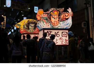 Tokyo, Japan - September 15, 2018 : Illuminated Nebuta float parade through the night during the Nakanobu Nebuta Festival at Shinagawa