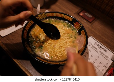 "Tokyo, Japan - September 16, 2018 : Close up of a popular japanese ramen noodle called ""Ichiran Ramen"" at Ueno Station"