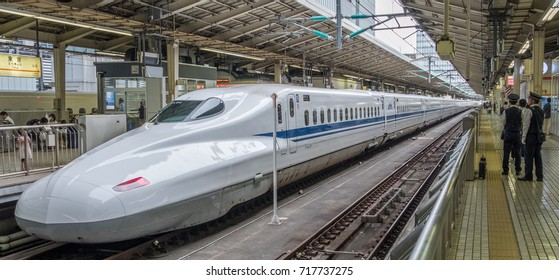 TOKYO, JAPAN - SEPTEMBER 16TH, 2017. Japan high speed train at the Tokyo Railway Station platform.