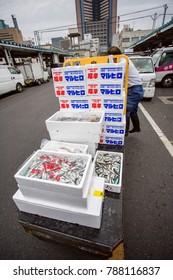 Tokyo / Japan - September 18, 2014: Fish in Crates at Tsukiji Fish Market