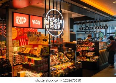 "Tokyo, Japan - September 18, 2018 : Exterior view of a ""FaSoLa Cafe"" coffee and bar stall at Narita International Airport"