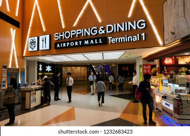 Tokyo, Japan - September 18, 2018 : View of a Shopping & Dining Airport Mall signage at Terminal One Narita Airport