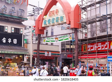 Tokyo, Japan - September 22, 2020 - Entrance to Junjō Shōtengai -Pure Heart Shopping Street - north of Koenji station with a social distance banner