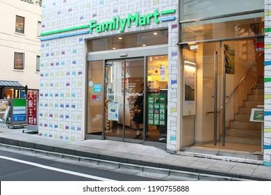 TOKYO, JAPAN - September 28, 2018: A modern Familymart convenience store in a building with a distinctive facade in Tokyo's Daikanyama area.