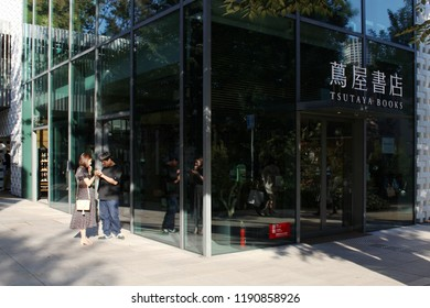 TOKYO, JAPAN - September 28, 2018: The exterior of section of the large Klein Dytham-designed Tsutaya bookstore complex in Shinbuya Ward's Daikanyama area.