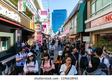Tokyo, Japan - September 28, 2018: Harajuku is a shopping district of Japanese teenagers. Culture And nature center It is part of Shibuya District, Tokyo.