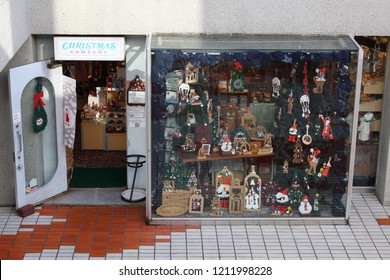TOKYO, JAPAN - September 28, 2018: A store specializing in Christmas products in the Fumihiko Maki-designed Daikanyama Terrace complex in Tokyo's Shibuya Ward.
