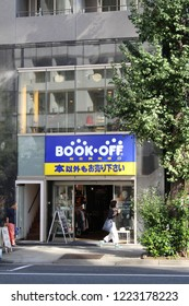 TOKYO, JAPAN - September 28, 2018: View of the Ebisu branch of Book Off, a chain store dealing in books and other products.