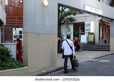 TOKYO, JAPAN - September 28, 2018:An entrance to Daikanyama Station in Shibuya Ward seen in the late afternoon. The station is on the Tokyo Toyoka line.