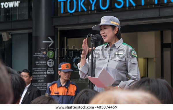 TOKYO, JAPAN - SEPTEMBER 4TH, 2016. Tokyo Governor, Yuriko Koike at the Tokyo Annual Public Disaster Drill. Elected on 31st July 2016, she is the first female to hold the city's Governor's post.