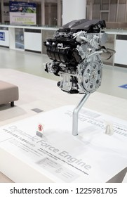 Tokyo, Japan - September 6, 2018: Toyota's new 2.5 liter direct injection, inline 4 cylinder Dynamic Force gasoline engine is displaying at Toyota Heartful Plaza, produced by Japanese automaker Toyota