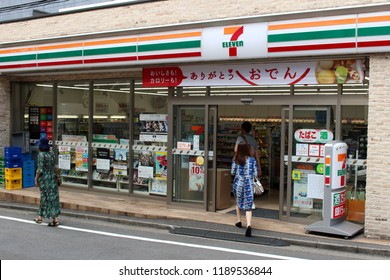 TOKYO, JAPAN - September 8, 2018: Customers enter a modern 7-Eleven convenience store in Aoyama in Tokyo's Minato Ward.