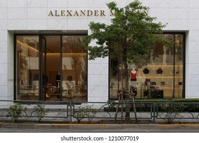 TOKYO, JAPAN - September 9, 2018: View of the front of the Alexander McQueen store in Tokyo's Aoyama / Omotesando area.