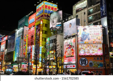 TOKYO, JAPAN-9 March,2019: Billboard advertisements in Akihabara at night, electric town, a major shopping center for household electronic goods and the center of modern Japanese popular culture