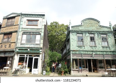 Tokyo, JAPAN-Sept 2018:The Edo-Tokyo Open Air Architectural Museum is an open air museum which exhibits a range of historic building in order to preserve a chapter of architectural history,