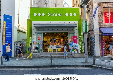 TOKYO - JUL 16: 3Coins shop on Jul 16, 2014 in Shibuya, Tokyo. It is 100 Yen Shop, all of the houseware, kitchenware, accessories and knick-knacks at 3 Coins sells for 300 yen.